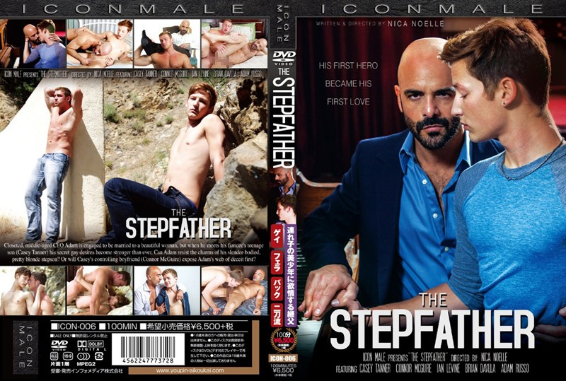 THE STEPFATHERの画像
