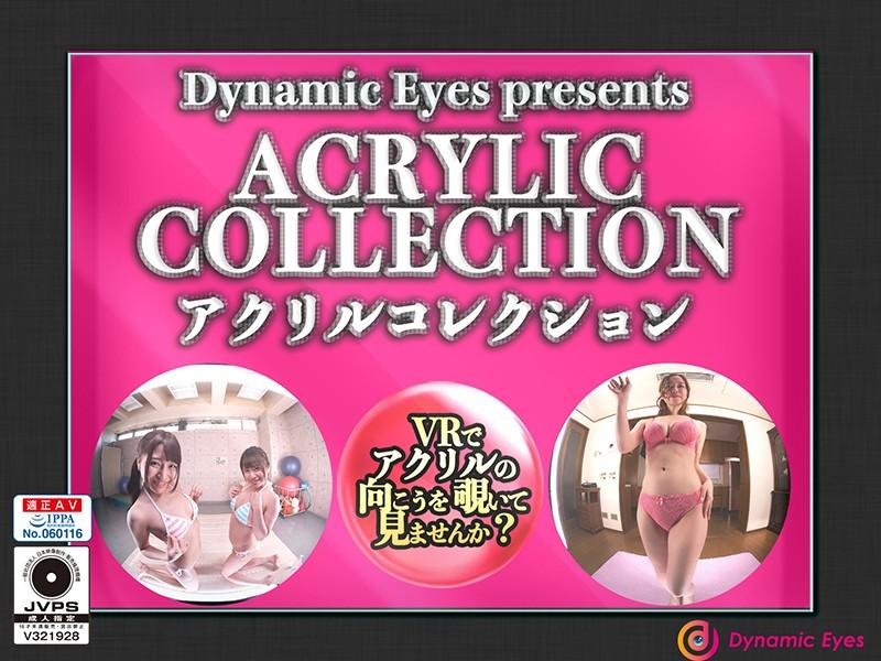【VR】Dynamic Eyes アクリルコレクションの画像