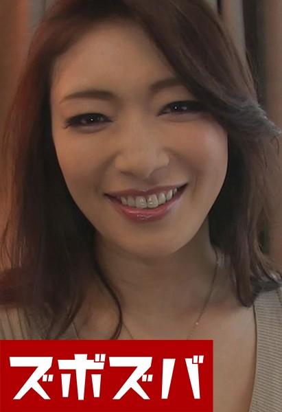 お好きな様にしてください!! 小早川怜子の画像